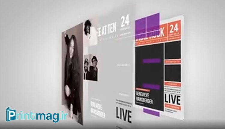 طراحی یک پوستر به کمک الگوها در فوتوشاپ