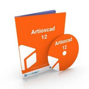 Artioscad 14