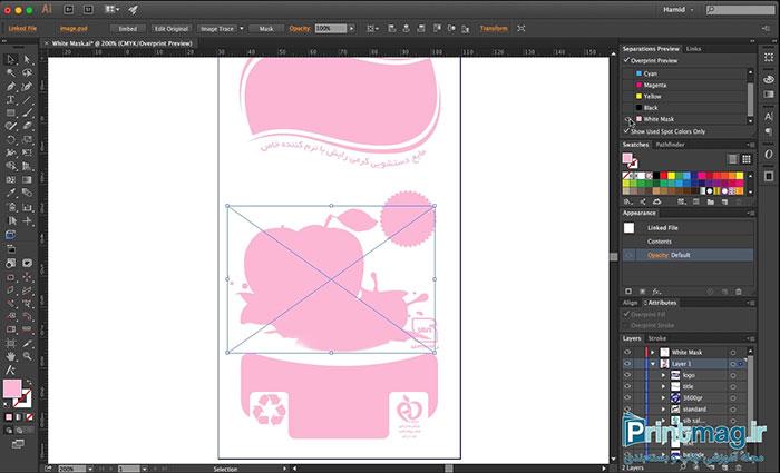 آمادهسازی فایل برای چاپ فلکسو