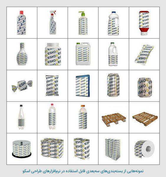 نمونههایی از بستهبندیهای سهبعدی قابل استفاده در نرمافزارهای طراحی اسکو