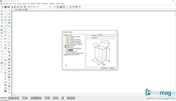 طراحی ساختار بستهبندی با آرتیوسکد