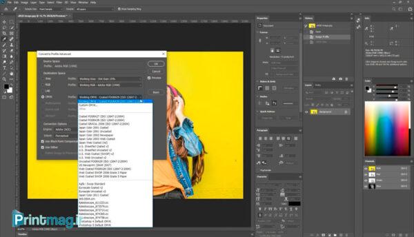تنظیمات مدیریت رنگ را در نرم افزار ادوبی فوتوشاپ