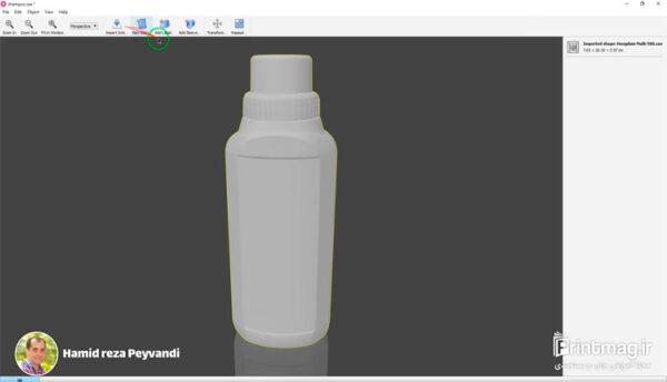طراحی اجسام سه بعدی در استودیو تولکیت